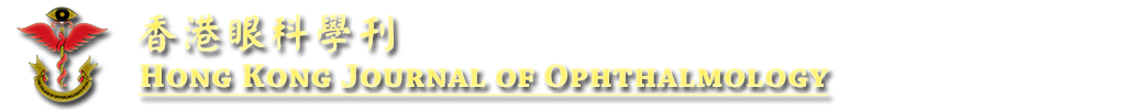 Hong Kong Journal of Ophthalmology